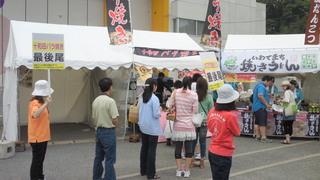 20100619yokote2.jpg