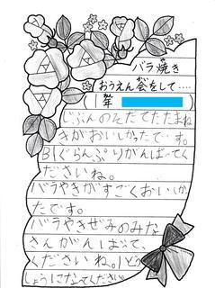 高清水6.jpg