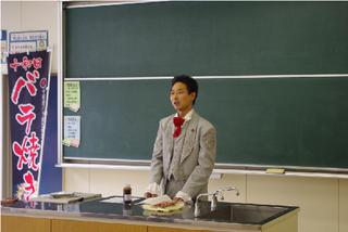 竹ケ原先生w.jpg