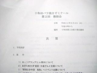 CIMG0856.JPG