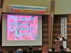 洋野町講演会(2).JPG