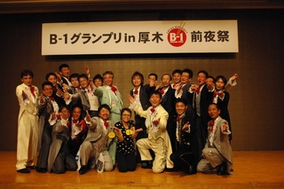 b1gpzenyasai6.JPG