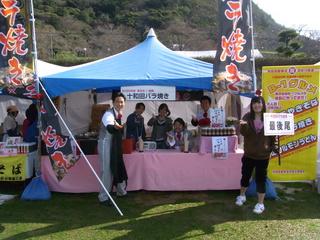 in鳥取1.JPG