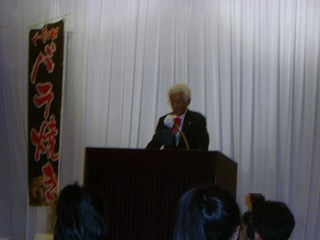kochokai3.JPG