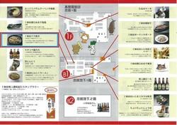 takasimaya2.jpg